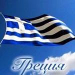 Курорты Греции станут вторыми по привлекательности для российских туристов после Турции в 2018