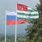 Власти Абхазии принимают целый ряд мер по привлечению российских туристов